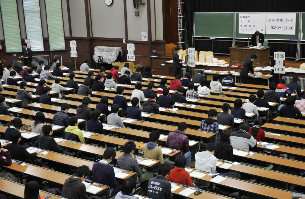 entrance exams for universities (juken)