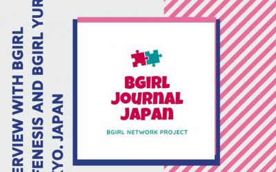 Bgirljournaljapan – japanese bgirls united